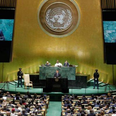 Brasil ocupará assento não permanente no Conselho de Segurança da ONU